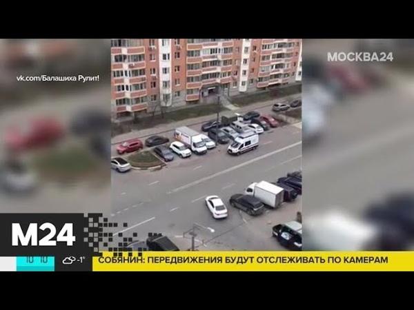 Комендантский час в Подмосковье не вводился – МВД - Москва 24