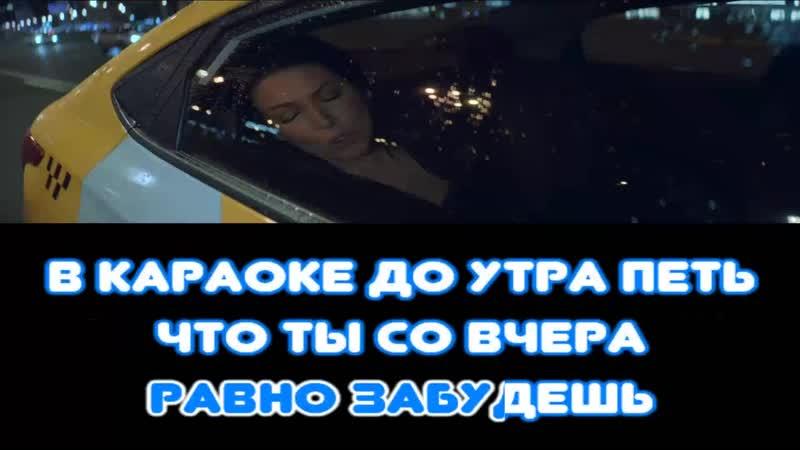 Ирина Дубцова - Не целуешь