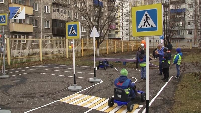 Для дошколят оборудовали современный автогородок