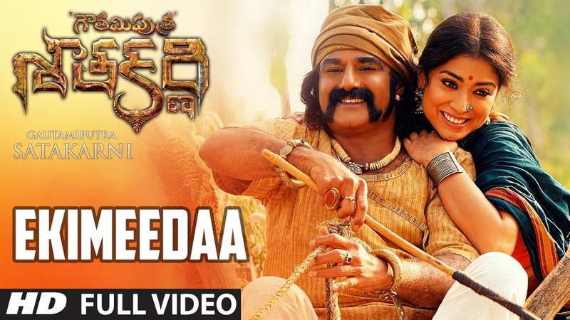 Ekimeedaa Full Video Song Gautamiputra Satakarni Nandamuri Balakrishna Shriya Saran