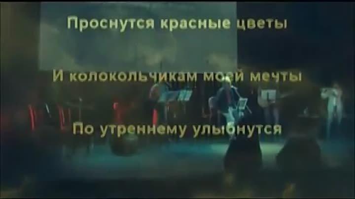 Далер Назаров Чак чаки борон