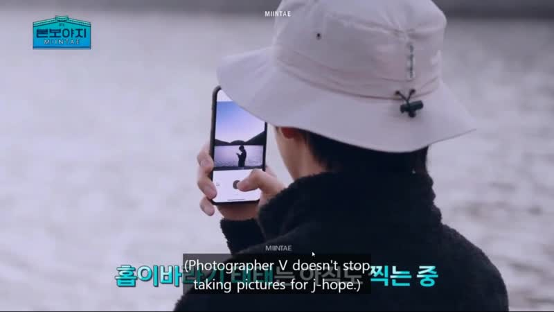 Taehyung and jimin take photos of hoseok scenery (vhope, bv4 ep.2)