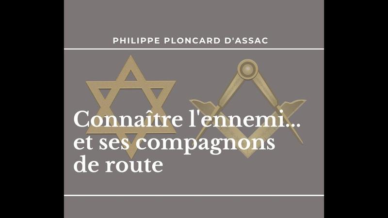 Connaître lennemi et ses compagnons de route