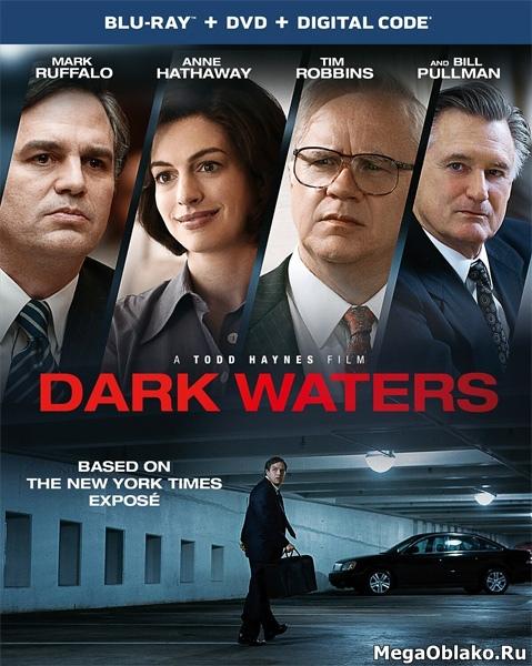Темные воды / Dark Waters (2019/BDRip/HDRip)