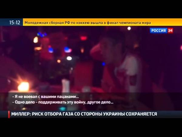 Одесские националисты научили актера Алексея Панина Родину любить