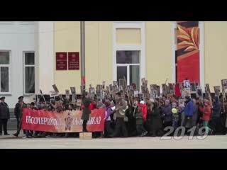 Клип к 9 мая от МВД по Республике Коми