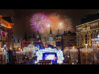 Продолжение прямой трансляции с фестиваля Путешествие в Рождество на Тверской улице