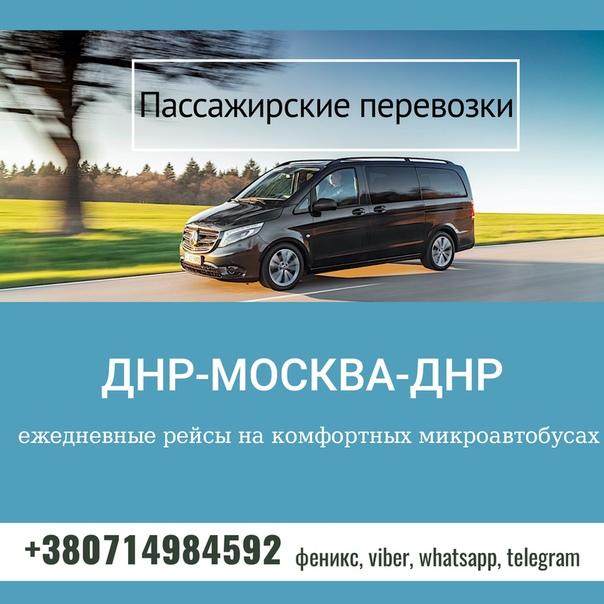Пассажирские перевозки из екатеринбурга в тюмень куплю б у спецтехника в беларуси
