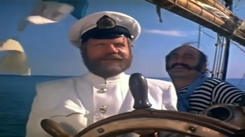 НОВЫЕ ПРИКЛЮЧЕНИЯ КАПИТАНА ВРУНГЕЛЯ (1978) фильм, комедия, смотреть онлайн