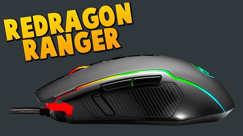 Игровая Мышь Redragon Ranger (Обзор, Тест, Распаковка)