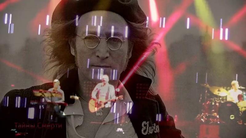 Сплин Герой рабочего класса Джон Леннон