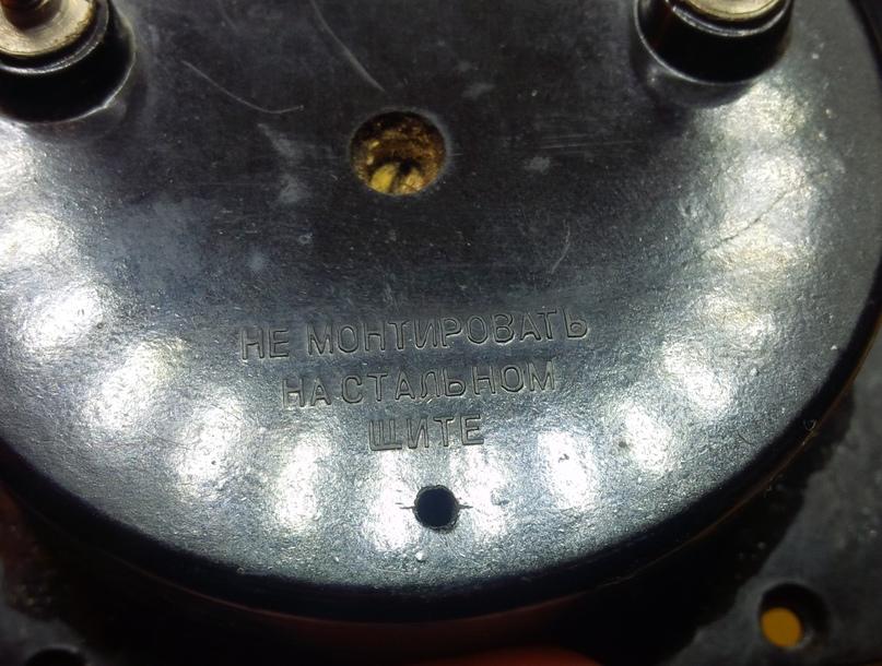 отверстие для провода