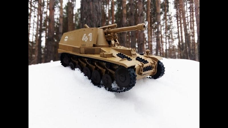 Немецкое самоходное орудие ВЕСПЕ Стендовый моделизм