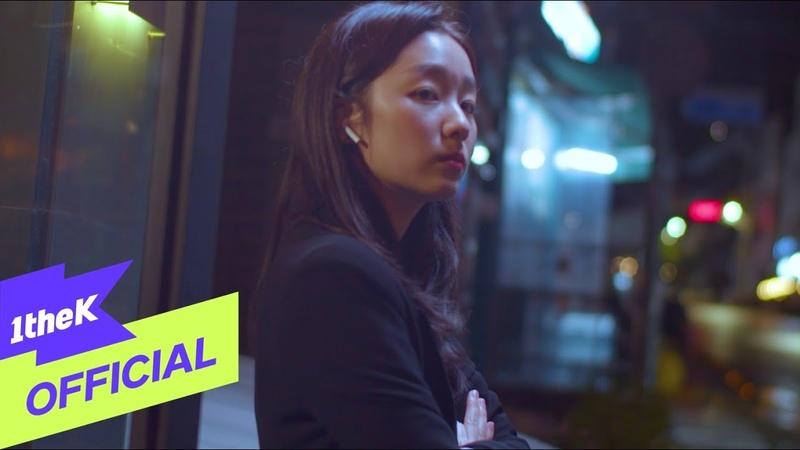 MV | Gummy - Autumn Breeze (recode Episode Ⅶ)