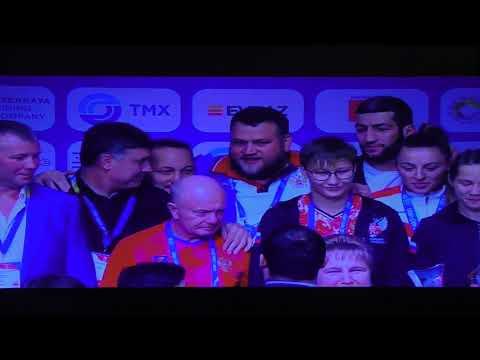 Улан-Удэ ФСК 11 чемпионат мира по боксу среди женщин Финал ч.16 13.10.2019 г