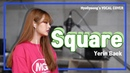 [ ARIAZ_COVER] 효경 - Square (원곡 : 백예린) (HyoGyeong Vocal Cover - Square / Yerin Baek)
