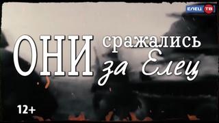 «Они сражались за Елец»: рассказ о народном художнике СССР Харисе Якупове