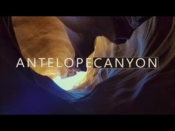 Каньон Антилопы Antelope Canyon Arizona