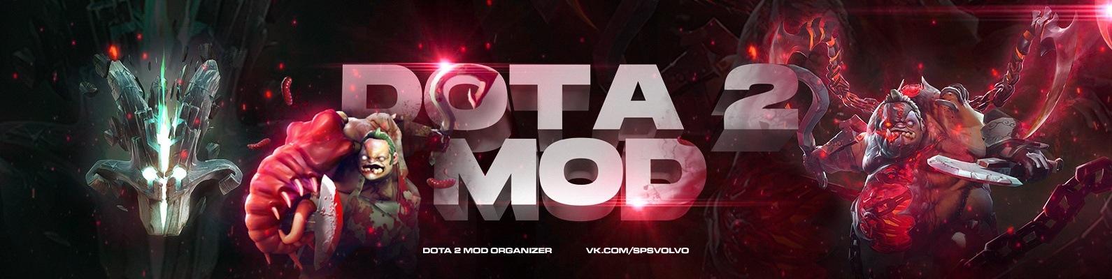 DOTA 2 SKIN CHANGER   INVENTORY CHANGER   ВКонтакте