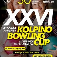 Логотип 30.01 | XXVI турнир Kolpino Bowling Cup