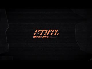 Experimental 1x1 Top 16 Шумилов Илья - Брюханова Соня
