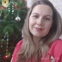 Ирина Юрищева