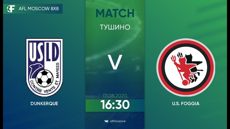 AFL20. Euroleague С2. Day 5. Dunkerque - U.S. Foggia