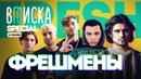 Thrill Pill Saluki Лауд Как стать рэп звездой в России Banger Music