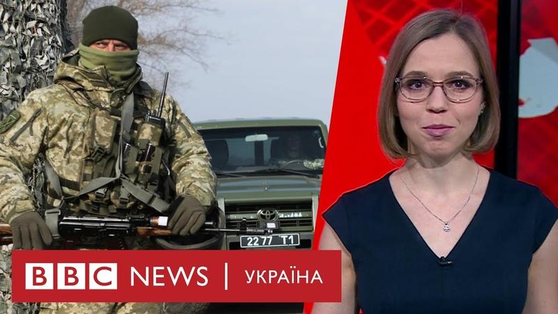 Життя у сірій зоні що відбувається на Донбасі після початку розведення сил Випуск новин 04.12.2019
