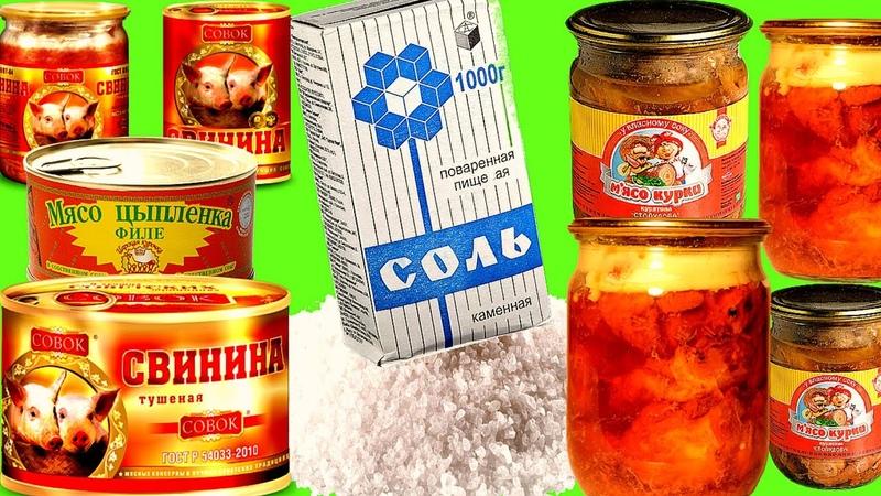 Тушенка из птицы на соли Свиная тушенка без автоклава Домашние заготовки вкусно и полезно