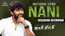 Actor Nani Exclusive Interview About Nani's Gang Leader Movie NTV Entertainment