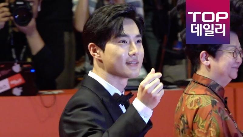 EXO 수호(SuHo) 부산국제영화제(2019 BIFF) 레드카펫 Red Carpet 191003 - 톱데일리(Topdaily)