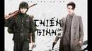 [Vietsub] Chiến Binh - Lục Hổ | OST Trường Quân Đội Liệt Hỏa