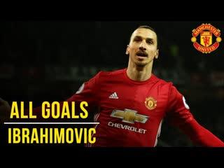 Zlatan Ibrahimovic. All the Premier League Goals 16/17