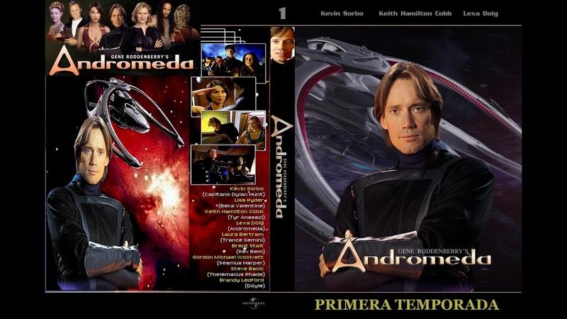 Andromeda-Cap 47 *Cui bono*