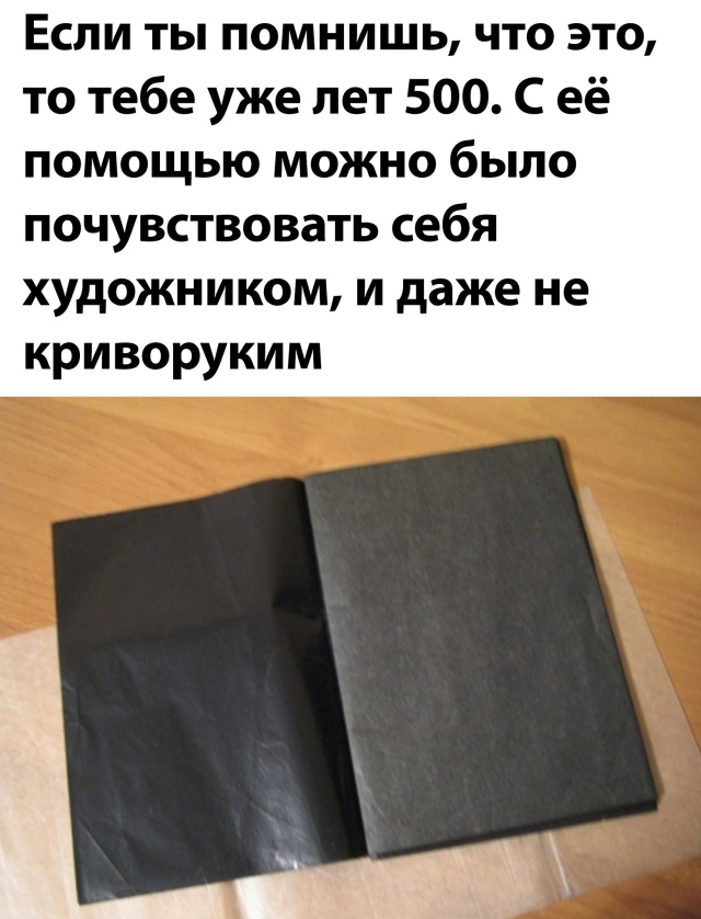 http://sun9-13.userapi.com/c857424/v857424364/22df2b/gD75ks2aVKE.jpg