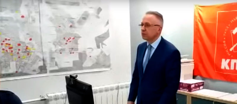 Встреча Ильина с агитаторами, 04.09.2019 г.