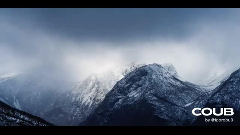 Beauty Of The World Legends Of The Gloomy Mountains Красота мира Легенды мрачных гор