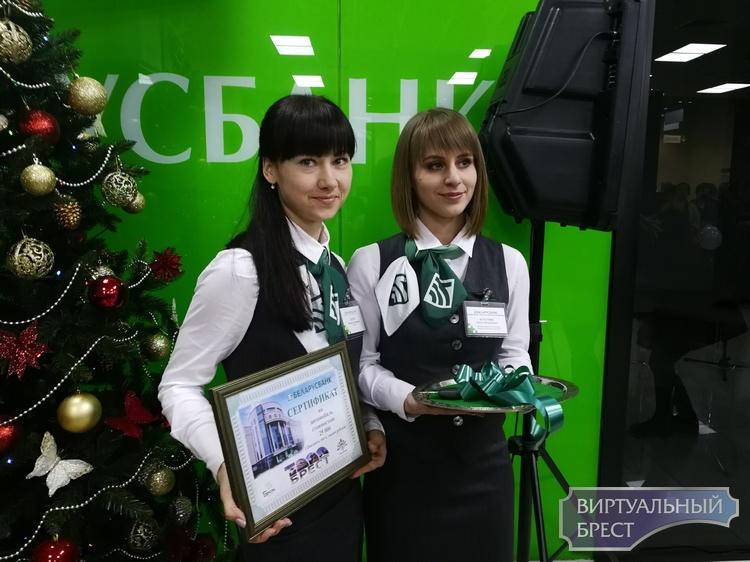 Брестскому хоспису Беларусбанк подарил автомобиль