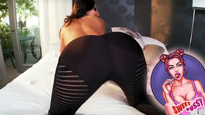 SP Ava Addams Hot Mom in Black Leggings, Big Soft Tits, Rolls Eyes Off Big Dick in Pussy, Hard Porn, Sweet