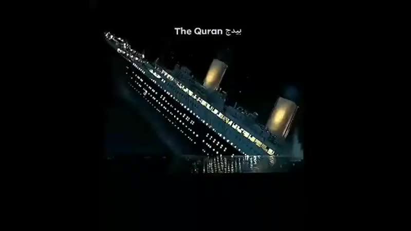 حالات واتس اب اسلام صبحي اجمل مقاطع دينية اروع تلاوة مقاطع دينية قصيرة 360p mp4