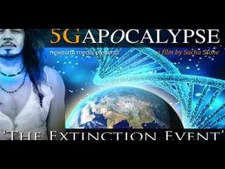 Die 5G Apokalypse:  Ein Dokumentarfilm von Sacha Stone