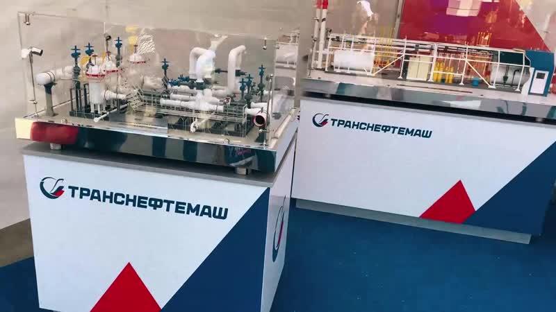 Выставка промышленников Псковской Области