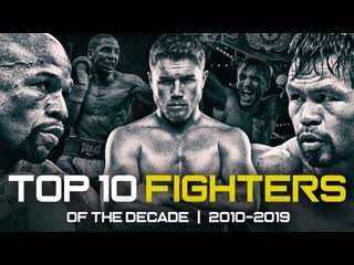 Top 10 Fighters Of the Decade (2010-2019)  GP