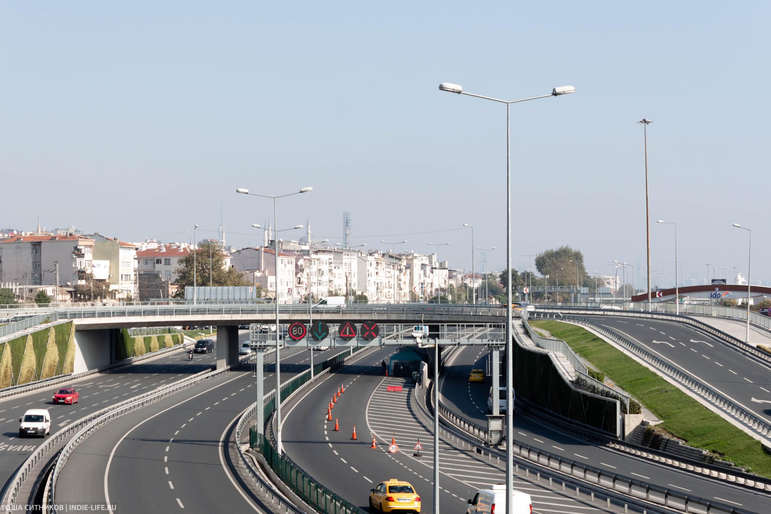 Автомобильные дороги Стамбула