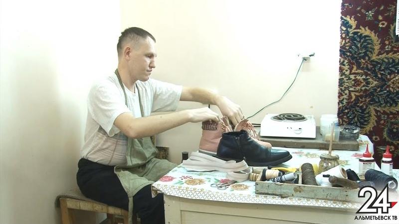День сапожника Владимир Иванов из Альметьевска живет с ДЦП работает обувщиком