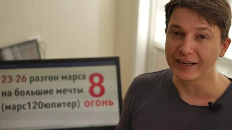 Телец июль - ради близких, затмение 2 июля и 16 июля 2019 гороскоп на месяц телец/ Павел Чудинов