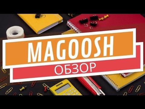 Стоит ли Покупать Magoosh для GRE? Обзор на Magoosh Для Подготовки к GRE.