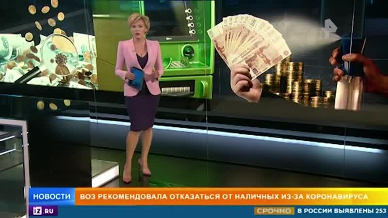 На Украине скончалась женщина с подозрением на коронавирус В мире РЕН ТВ