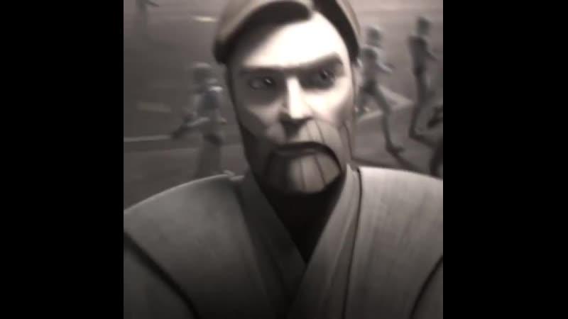 Obi-wan kenobi vine